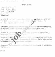 sle of email cover letter sle email cover letters letter in marvelous photos hd sunday