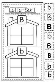 huge alphabet letters printable mega alphabet worksheet pack pre k kindergarten lower case