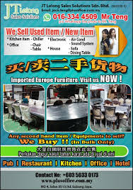 Sell My Office Furniture by Buy And Sell Second Hand Goods In Malaysia Plus Office