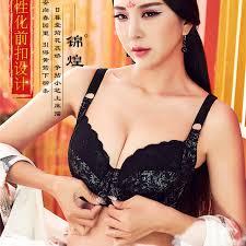 Big Breast Memes - big breast minimizer bra plus size push up thin adjustable front