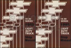 1985 chevrolet s 10 pickup u0026 blazer repair shop manual original