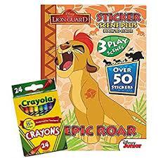 amazon lion guard book color 50 stickers 3