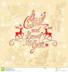 merry christmas happy texts u2013 happy holidays