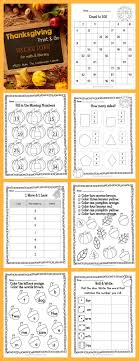 thanksgiving print go pages math literacy curriculum and literacy