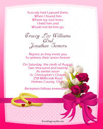 Samples Of Wedding Invitations Cards Fantastic And To Lovely Christian Marriage Invitation Cards