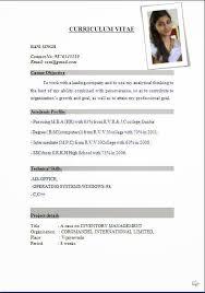resume format downloads resume format free sle resume format pdf free resume