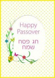 free printable passover cards my free printable cards com
