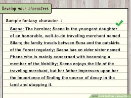 How to Write a Good Story with Examples wikiHow