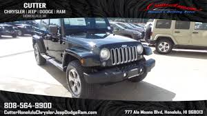 new jeep wrangler 2017 new 2017 jeep wrangler unlimited sahara 4x4 sport utility in