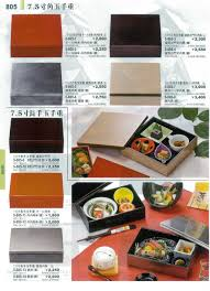 plats cuisin駸 page 805 lunch boxes 2 yasuragi30 japanese tableware
