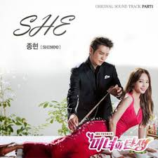 download mp3 ost beauty and the beast download jong hyun shinee she birth of a beauty ost part 1