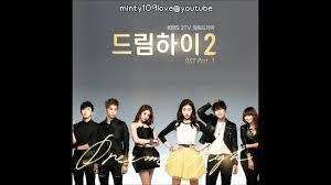 download mp3 full album ost dream high jyp 박진영 falling ost dream high 2 youtube