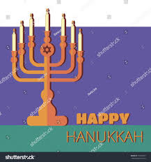 hanukka candles hanukkah candles hanukkah menorah happy hanukkah stock vector