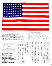 China Flag Ww2 Blood Chits Of The China Burma India Theater Of World War Ii