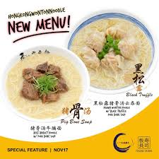 itacho sushi singapore menu prices restaurant reviews facebook