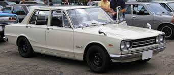 classic skyline file 1969 nissan skyline sedan 2000gt r jpg wikimedia commons