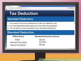 Clothing Donation Tax Deduction Worksheet How To Get Tax Deductions On Goodwill Donations 15 Steps