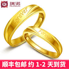 wholesale gold rings images Usd 459 13 999 pound couple wedding rings gold rings men 39 s and jpg