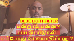what is blue light filter what is blue light filter in smartphone when to use it explained in