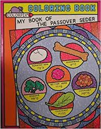 passover seder books my book of the passover seder colorpix 9781891835551