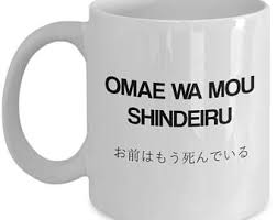 Meme Mug - meme mug etsy