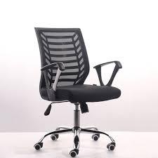 chaise accueil bureau simple moderne chaise de bureau personnel de levage pivotant chaise