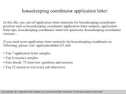housekeeping coordinator application letter