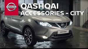 nissan qashqai tailgate handle discover nissan qashqai styling accessories city youtube