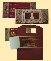 marriage wedding cards marriage invitation cards chennai wedding invitation cards in