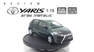 toyota yaris grey โมเดลรถ toyota yaris gray metallic ขนาด scale 1 18
