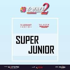 mysilentmemory info 171022 super junior will attend u0027k wave 2
