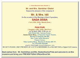 indian wedding invitation wordings creative indian wedding invitation wordings for friends 28