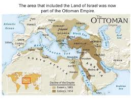 Ottoman Empire Israel Israel Power Point Presentation