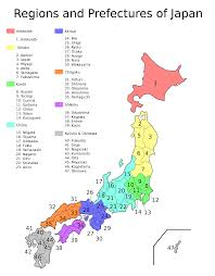 Okinawa Map Iso 3166 2 Jp Wikipedia