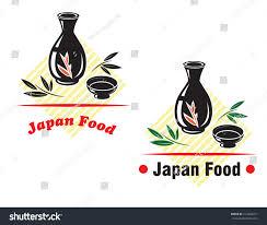 saké de cuisine food cuisine emblem pitcher sake stock vector 214620271