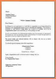 summer internship completion certificate format intern request