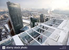 150 Ft In M by Moscow Russia 15th Dec 2016 A View From The Bmw Ice Rink 354