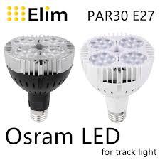 Par30 Led Light Bulb by Par30 Led Flood Promotion Shop For Promotional Par30 Led Flood On