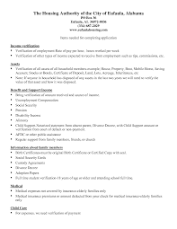 disability support worker resume example no job experience resume sample resume sample create a resume with no job experience