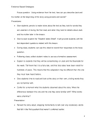 lesson plan template speech therapy literacy lesson plan with evidence based strategies