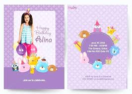 custom birthday cards design own birthday invitations design birthday invitations