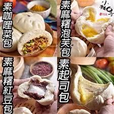 cuisine orl饌ns ibon mart 小杜包子 素食6入組合 起司 3 菜包 1 紅豆 1 泡芙 1 小