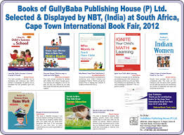 latest news coverage from gullybaba publishing house private