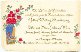 Marriage Anniversary Invitation Card Weiss 50th Wedding Anniversary Invitation