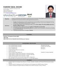 Sample Resume For Call Center Agent by My Resume