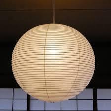 akari a series table lamp