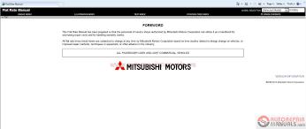 mitsubishi flat rate 2014my workshop manual auto repair manual