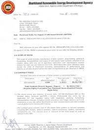 employment certificate with salary jreda jharkhand renewable energy development agency state govt