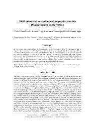 vam colonization and inoculum production for pdf download available