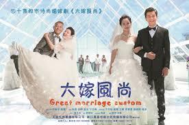 Wedding Dress Eng Sub Perfect Wedding Drama 2016 China Pinterest Perfect